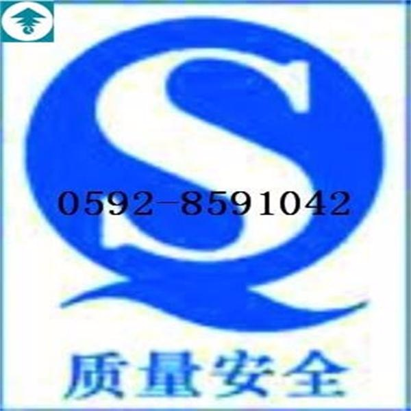 食品企业生产许可证办理SCbwinchinaQSbwinchina办理