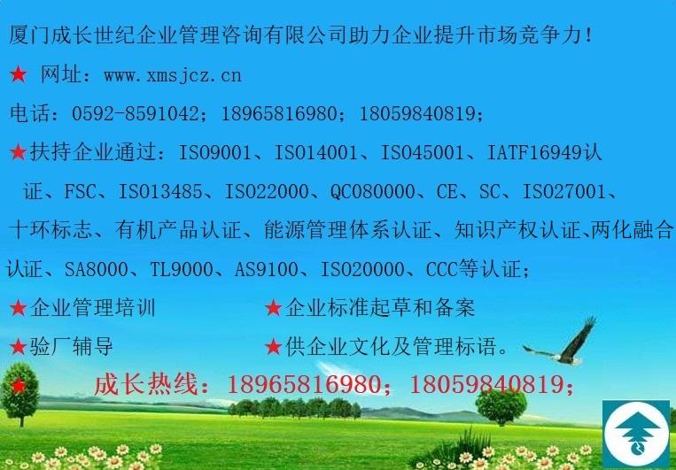1I001900综合.jpg
